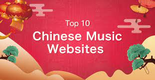 How to Download Free Chinese Music Without Knowing Chinese Language